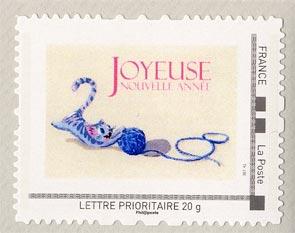mon timbre à moi  voeux 2008